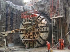 base subterranea